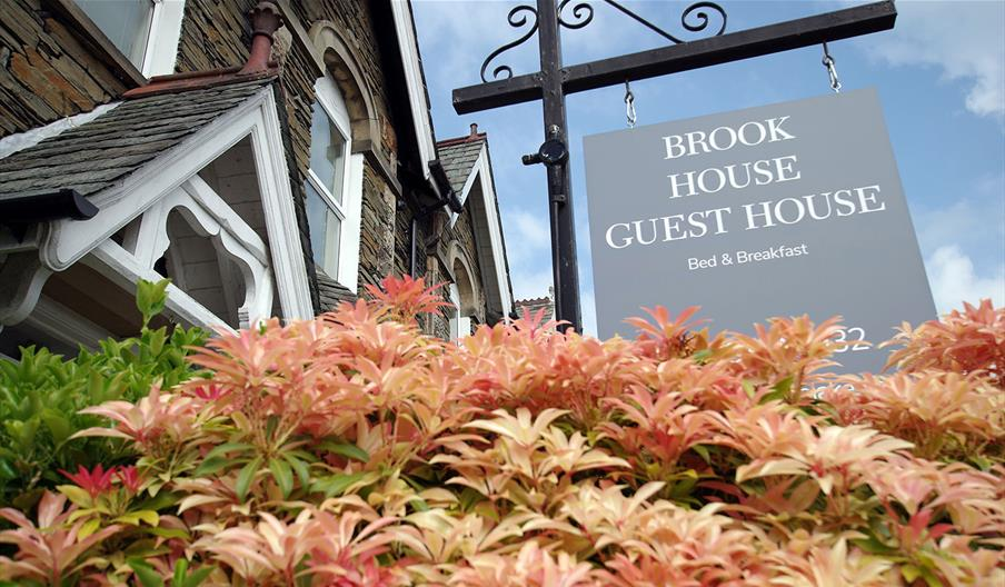Brook House